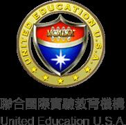 uedu聯合國際實驗教育機構