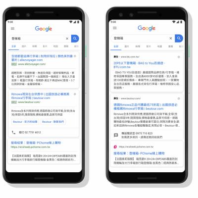 Google-搜尋推出新版介面,更清楚呈現資訊來源